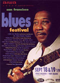 San Francisco Blues Festival poster 2000